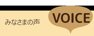 大阪,不妊針灸,婦人科疾患